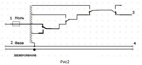 Схема стабилизатора, рис. 2
