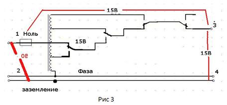 Схема стабилизатора, рис. 3